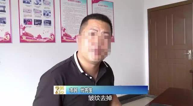 阜阳男子在理发店做美容,3年后投诉:我觉得自己抑郁了…