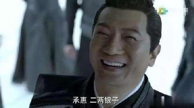 《庆余年》弹幕笑死人,观众评宋轶:多漂亮的姑娘,为啥叫宋铁呀