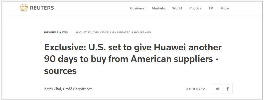 华为美国临时许可证或再获90天延期