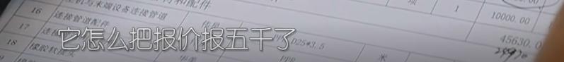 0?fmt=jpg&size=10&h=88&w=797&ppv=1