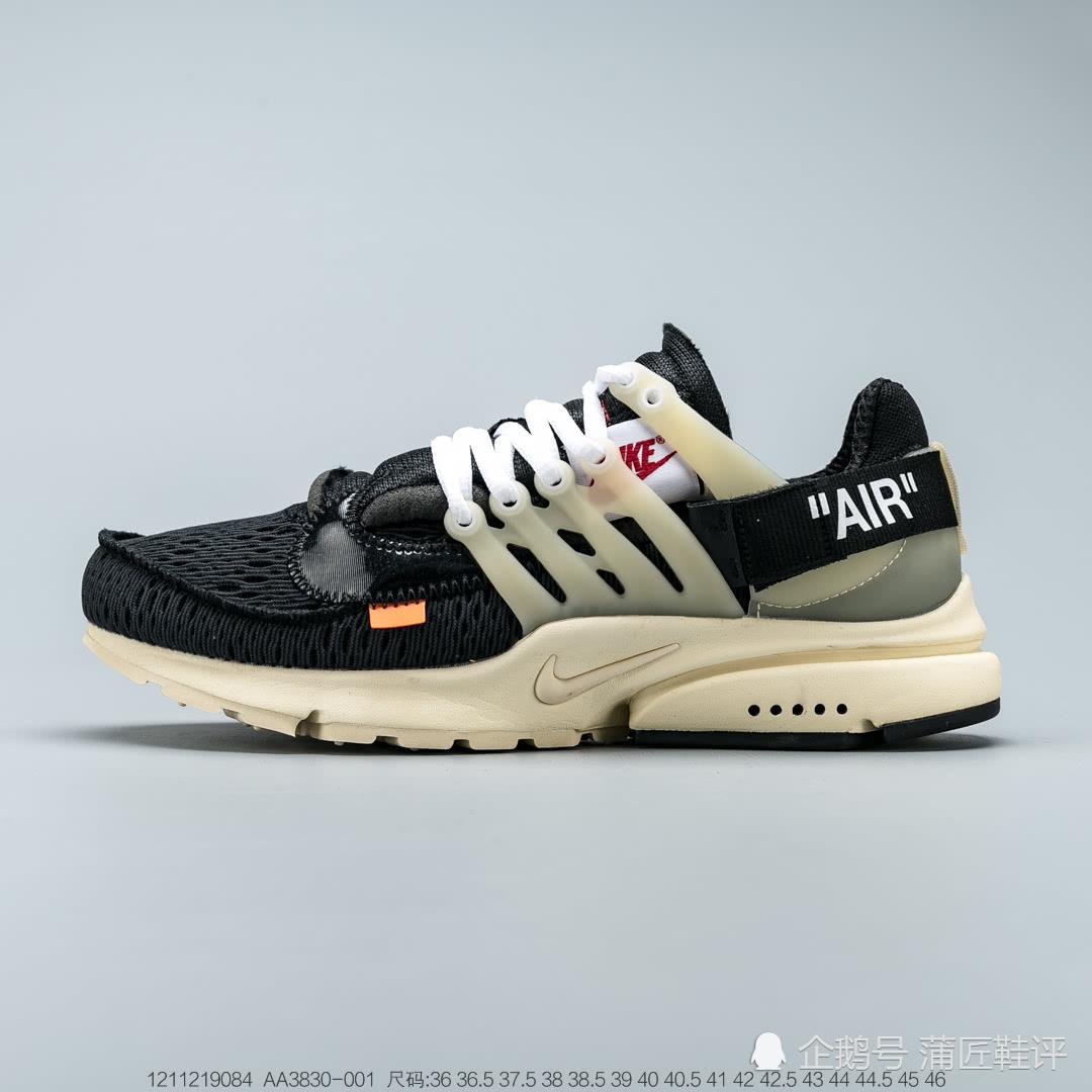灵感出自厨师,Nike Air Presto与OW联名袜子跑鞋开箱