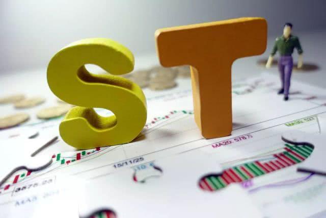 ST九有风雨飘摇:重要子公司宣布停产!去年亏了6000万