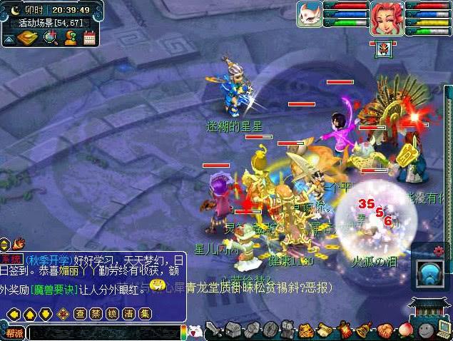 梦幻西游:三界一出,玩家愤怒弃游,怎料鉴定出无级别逆袭10万