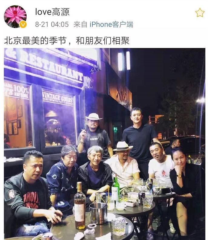 李亚鹏与窦唯前妻深夜聚会,王中磊现身其中场面罕见
