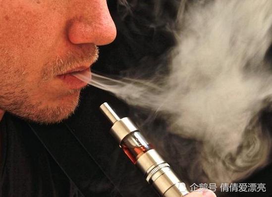 本想用电子烟戒烟,却没想到,电子烟的危害这么大!