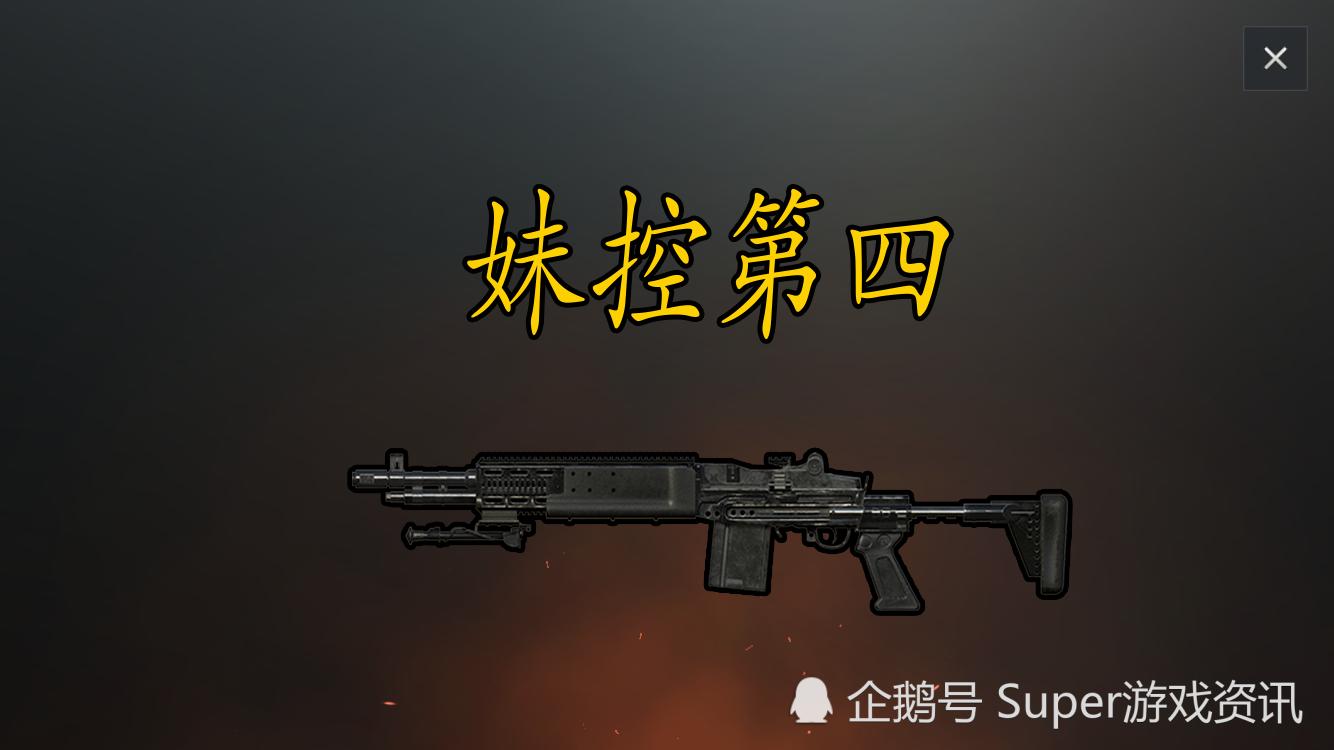 和平精英:最稀有的狙击枪竟是它?AWM排第三,M24排第二!