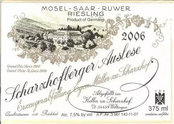 不知道这 43 个葡萄酒术语,根本喝不懂德国酒! - 红酒百科全书 - 红酒百科全书