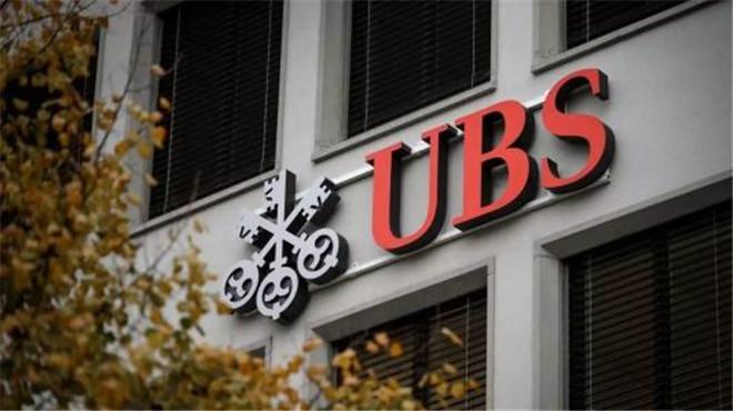 <b>为什么那么多的富人愿意把钱存在瑞士银行4点原因来解释</b>