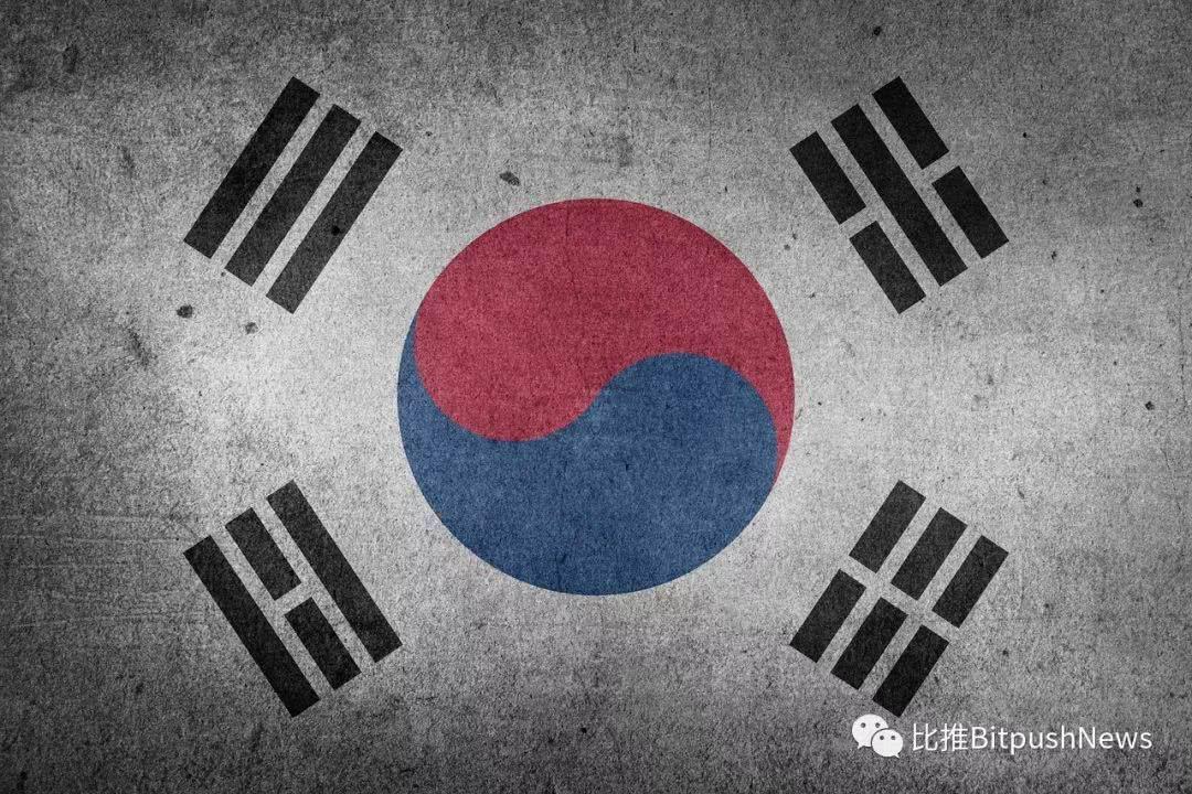 韩国计划对加密收益征收20%的税费