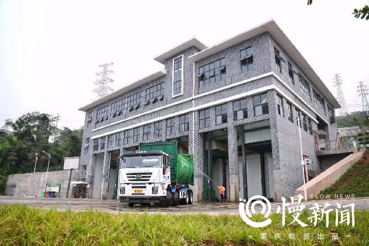 <b>探访重庆主城之外规模最大的垃圾二次转运站</b>
