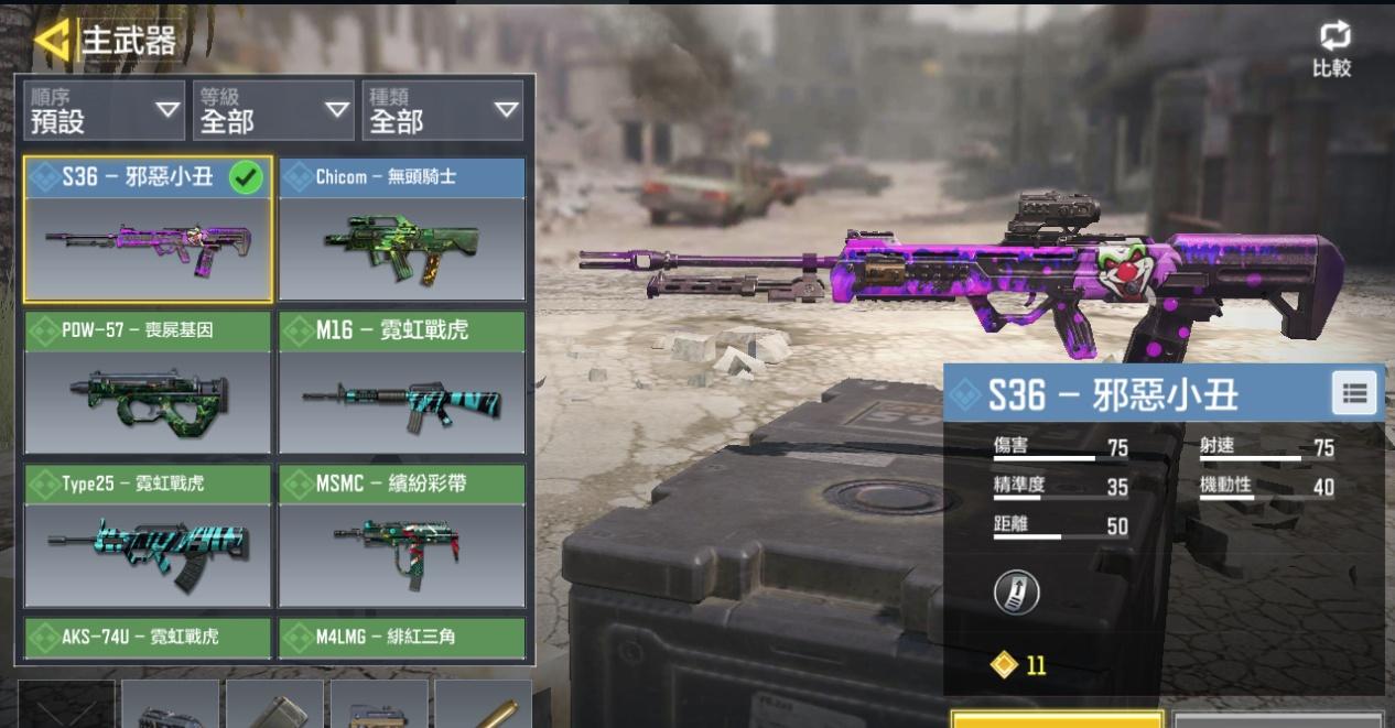 <b>都是射击竞技游戏,使命召唤手游凭什么爆火只因这些小细节</b>