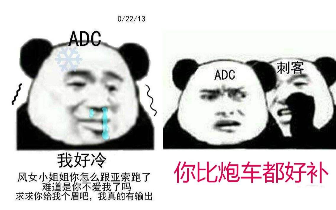 LOL:AD现状不是说说而已!世界冠军ADC也被逼无奈开始玩其他路上分