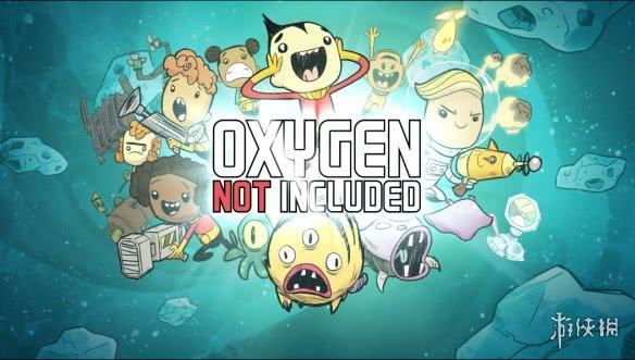 Steam好评游戏《缺氧》今日结束抢先体验 正式发售!