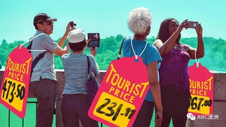 """<b>关于游客被""""宰""""现象的辩论:该砍价到底,还是''救济''当地人?</b>"""
