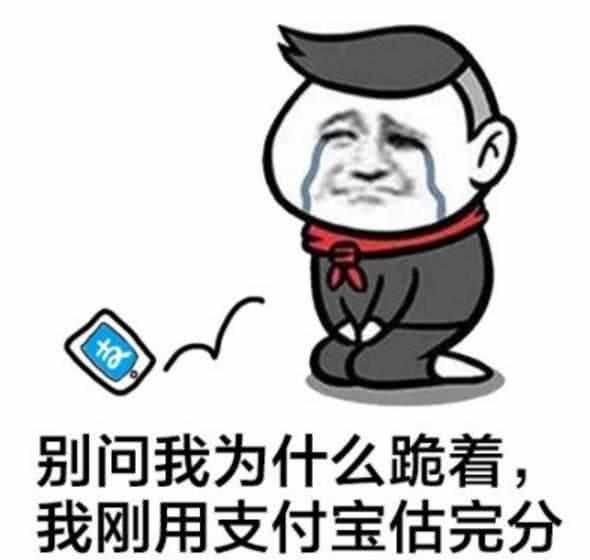 <b>搞笑图片:早上,我因为赶时间,便买了几个包子到公司吃</b>