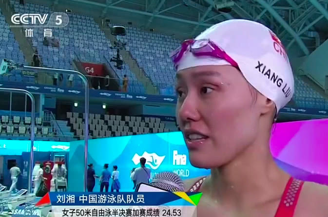中国女神加赛遭0.15秒绝杀,含泪向全国人民道歉:让大家失望