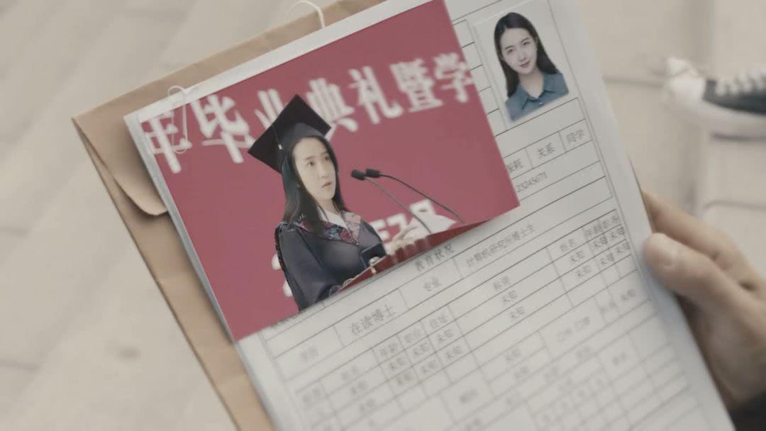 《无主之城》毕业没多久的江雪,为什么会爱上结过婚的罗燃?