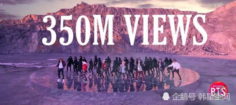BTS防弹第10首破3.5亿MV诞生,不愧是世界级的男团!