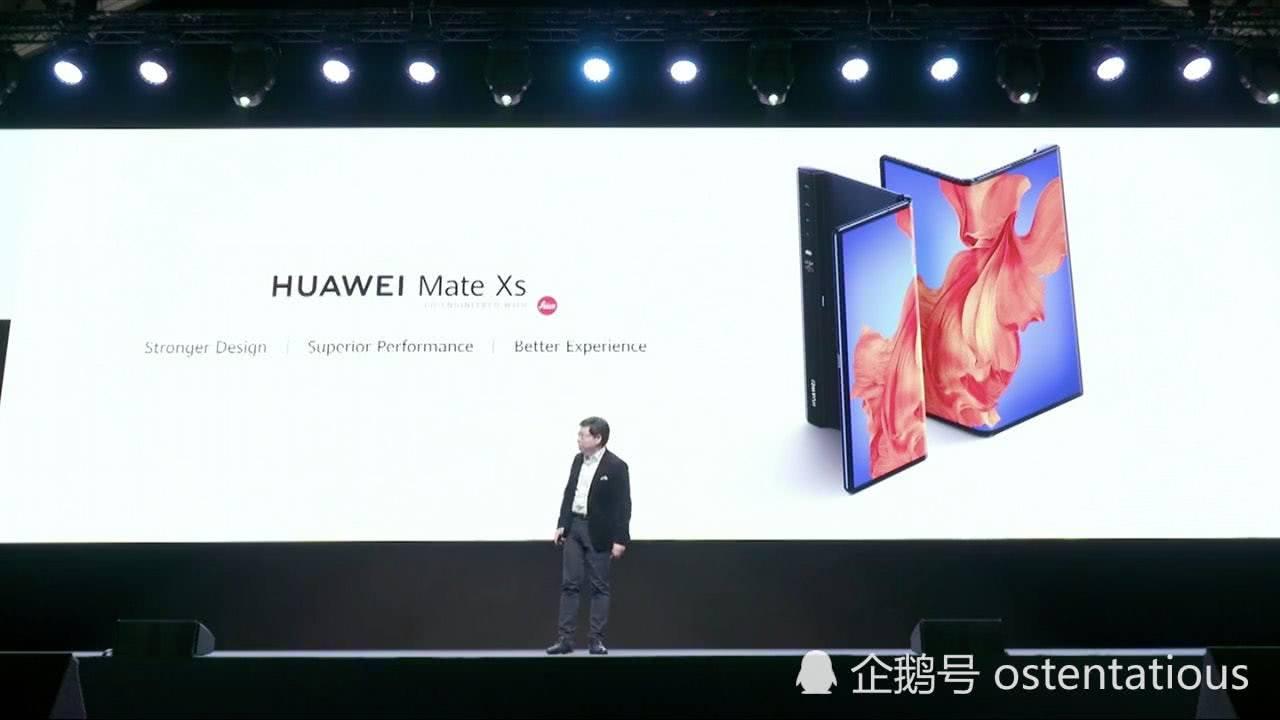 华为发布最新产品Mate Xs,且保证不再使用谷歌GMS