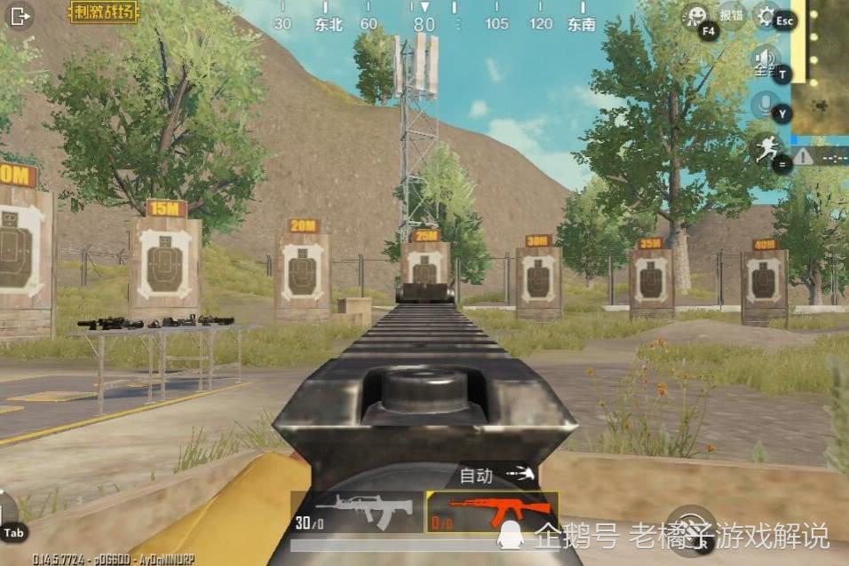 和平精英:为何用M416的玩家变少了两点原因导致它没落