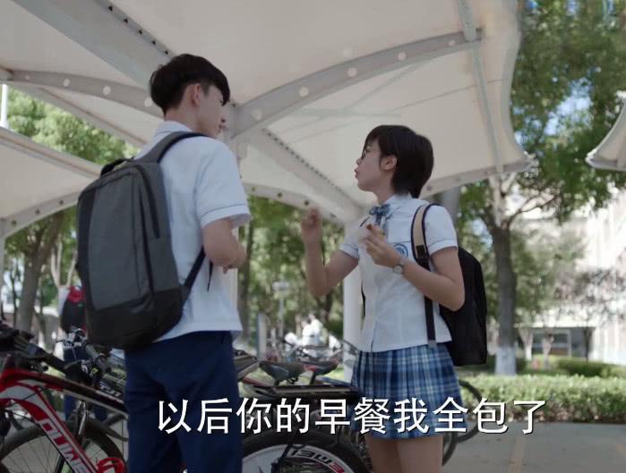 少年派:林妙妙谈恋爱,看林大为表情,这才是做父亲的正确态度!