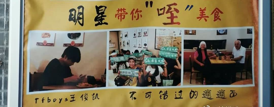 王俊凯私下吃饭带红火锅店,商家随后便推出王俊凯包间,太会了!