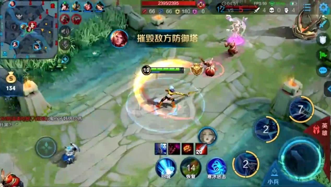 韩信加上鬼谷子成为阎王!寂然极影打法,控到对手一直飞