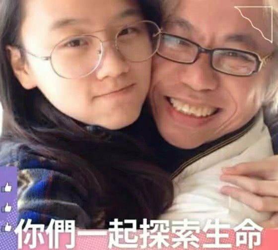 """相差40岁""""爷孙恋""""好事将近!同居7年,63岁李坤城有意迎娶小女友"""