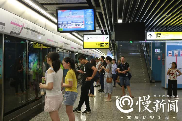 重庆轨道交通助力智博会 美化列车提升城市品质