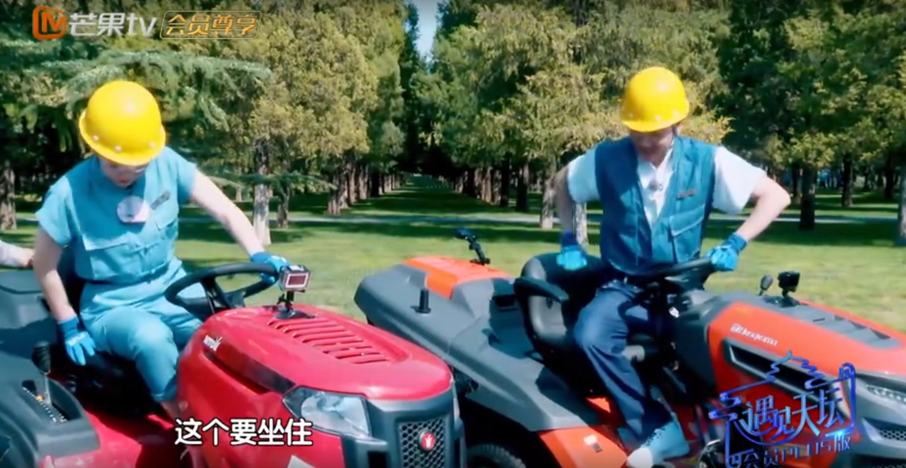 戚薇开除草车被座椅烫到,谁注意冯绍峰下意识举动网友:好贴心