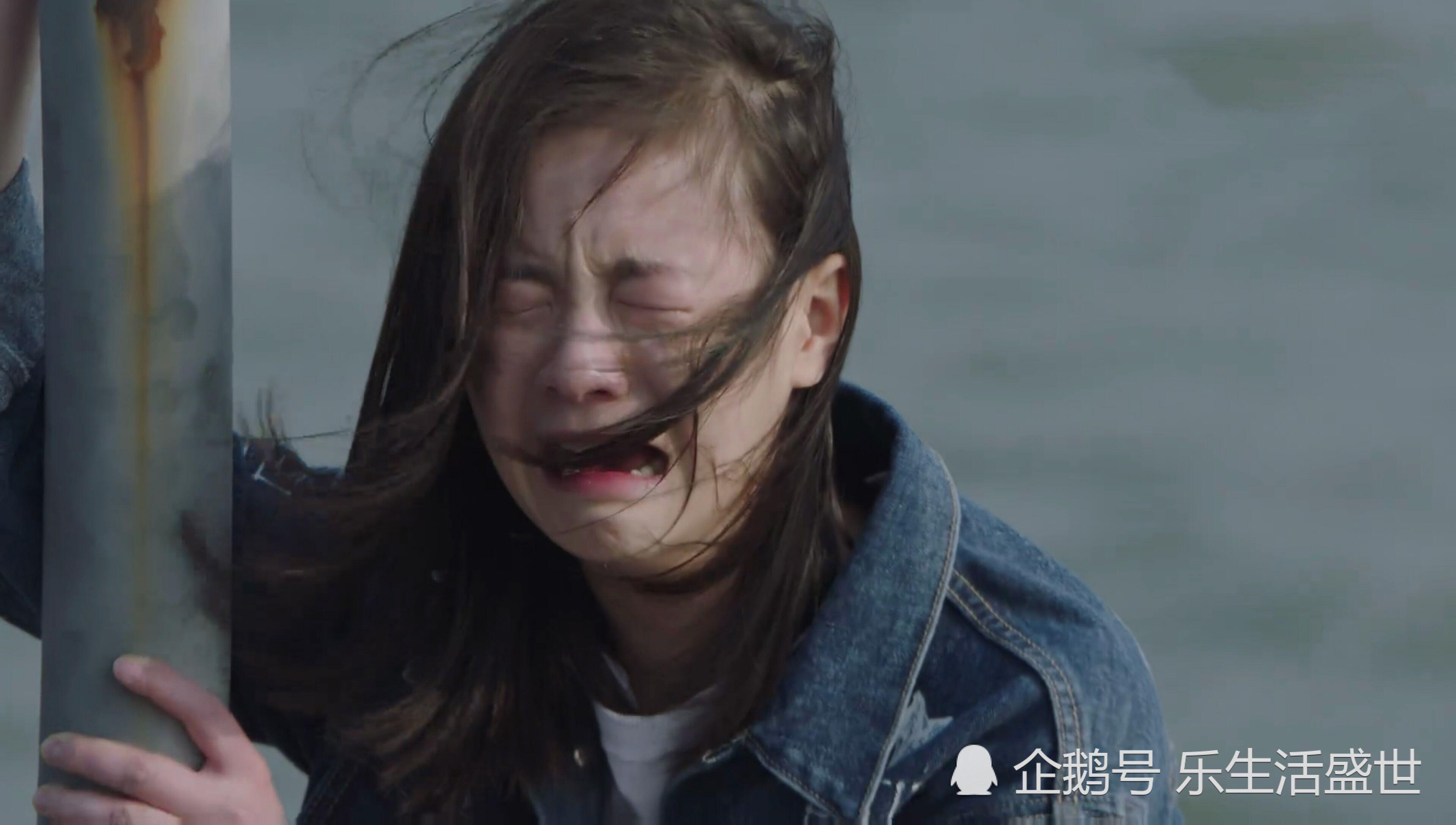 小欢喜:乔英子离家出走,宋倩乔卫东发疯去找,却发现她准备跳江