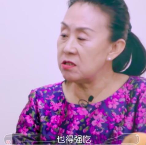 """婆媳关系太""""严峻""""?何雯娜镜头前委屈到哭,而梁超处理方式太机智"""