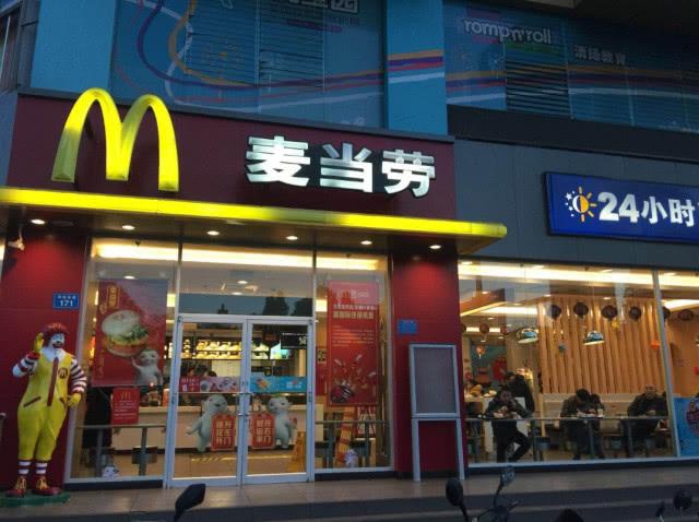 麦当劳还有两幅面孔?价格差别对待引顾客不满,曝光这个真相