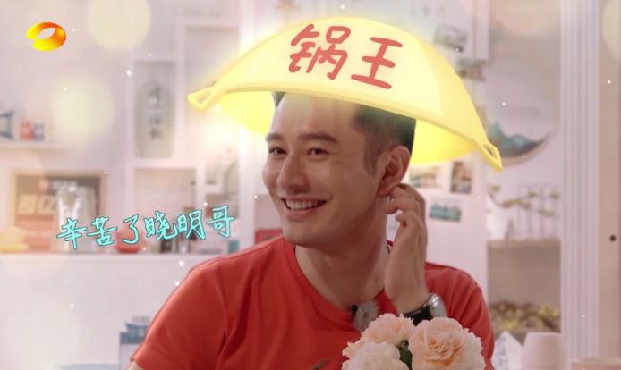 黄晓明因中餐厅3被采访,直言自己并非天生管理者,甘愿为人背锅