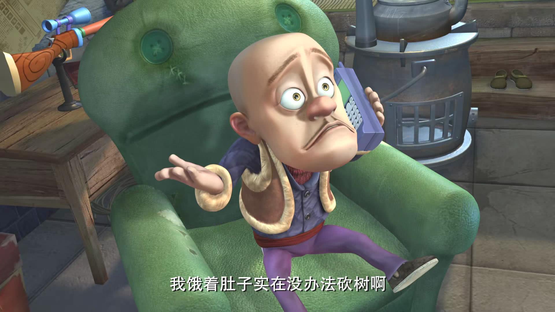 熊出没:光头强与赵琳有共同的缺点,让他们没脸见自己父母