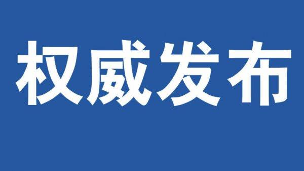 <b>湖南高院出台意见加强涉军案件审判工作</b>