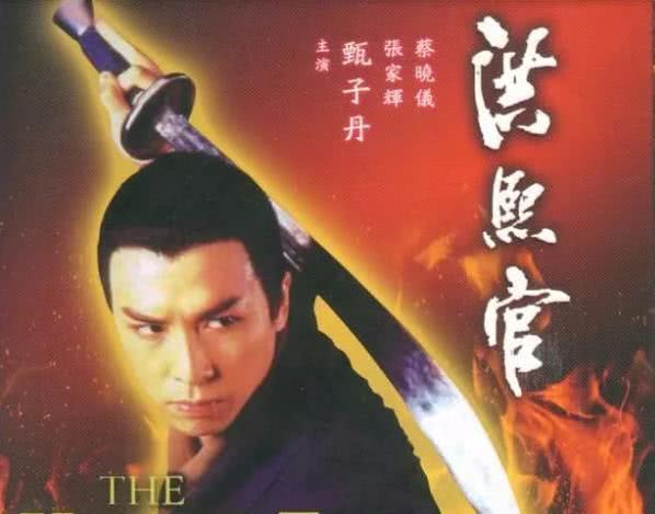 <b>毫不逊色TVB剧的十大亚视剧,每部都风靡一时,你看过几部?</b>