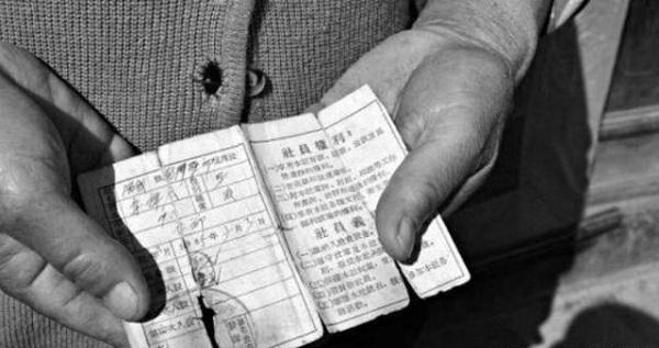 1957年,一位老人信用社入股6元,如今後人到銀行兌換,有多少錢