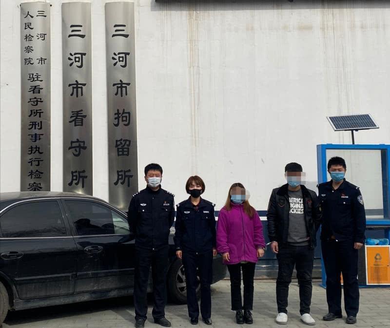 <b>疫情期间一女子从韩国返回后未如实上报,全家4人受处罚</b>