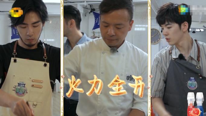 《中餐厅》新成员被淘汰,观众却认为他是解脱,竟又是因为黄晓明