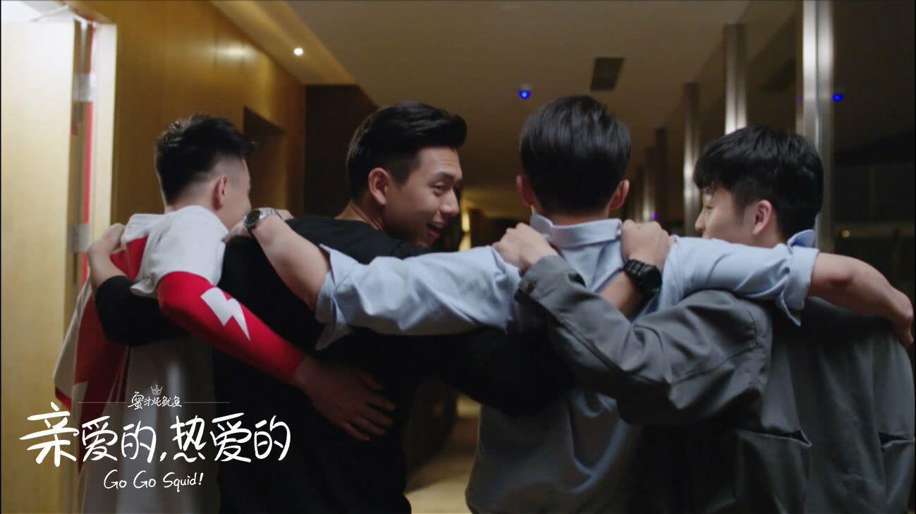 《亲爱的热爱的》中学历最高的演员,与郑恺是好友,今被李现带红