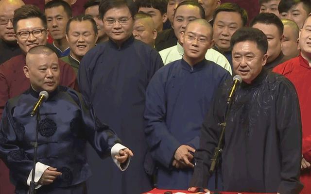 郭麒麟自曝不想接管德云社,父亲郭德纲不到50岁就想退休