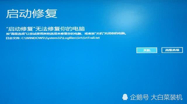 Windows10 強制 再 起動