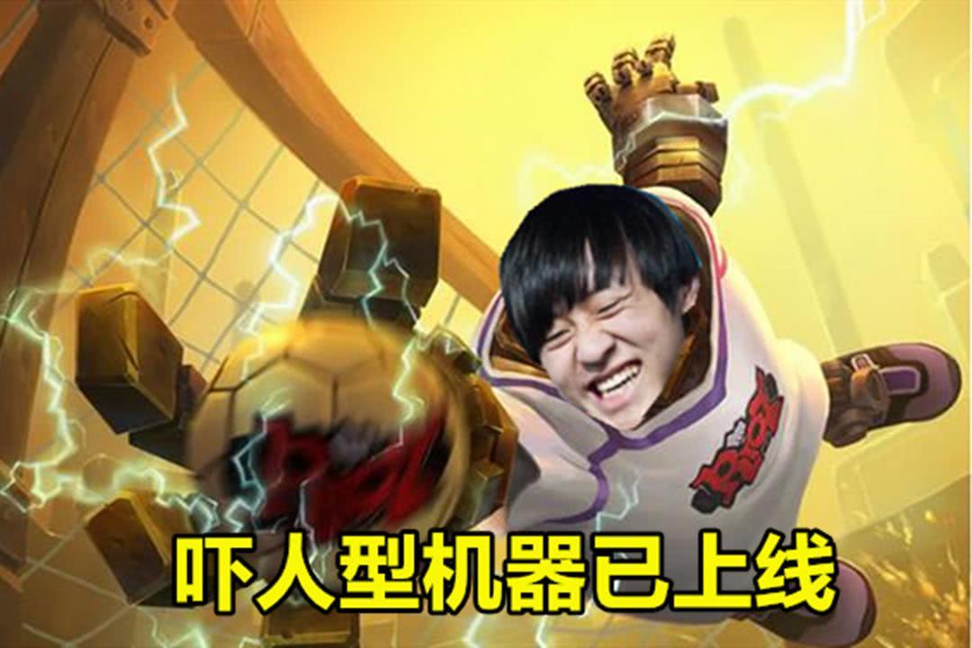 """RNG小明""""吓人型""""机器火了,抢蓝K头样样精通,就是Q不中人!"""