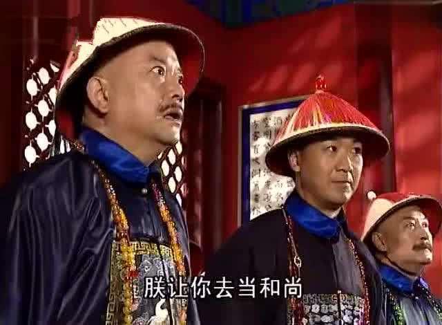 历史上真实的刘墉是怎样的?是和珅的死敌吗?不,他最后救了和珅
