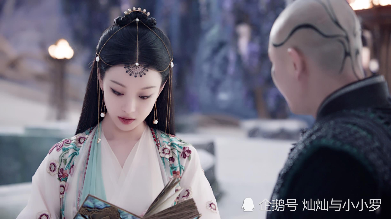 宸汐缘:同为山灵族公主,灵汐和宝青最大的区别不是出生