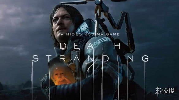 TGS19:《死亡搁浅》基本玩法将公开 不再搞神秘了!