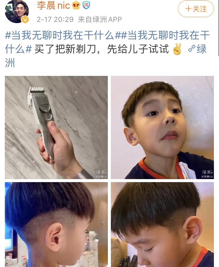 李晨无聊到给儿子剃头,小帅哥侧颜已有帅哥模样,网友:想不到娃这么大了