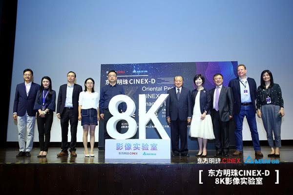 东方明珠联手台达打造8K影像实验室