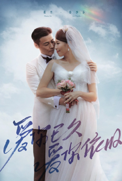 <b>蔡少芬张晋再度高调撒糖,上演公主抱浪漫温馨,准妈妈笑得超甜!</b>